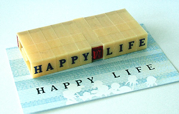 jks-snap-stamps-happy-life.jpg